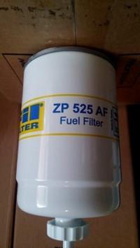 Фильтр ZP525