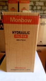 Фильтр гидравлический MB-P935
