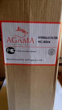 Фильтр гидравлический HC-8504