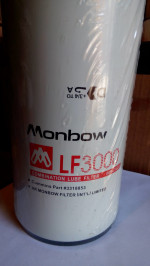 Фильтр масляный LF3000