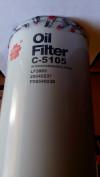 Фильтр компрессорный С-5105