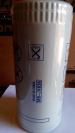 Фильтр масляный MB-JX636