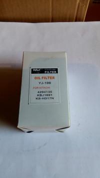 Фильтр гидравлический 4294135