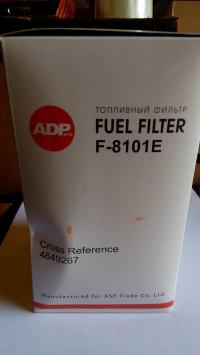 Фильтр топливный F-8101E