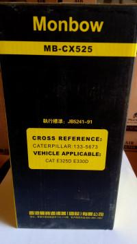Фильтр топливный MB-CX525