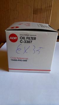 Фильтр масляный С-3307