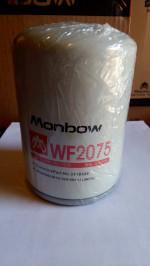 Фильтр антикоррозийный WF2075