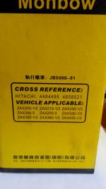 Фильтр масляный MB-JX606