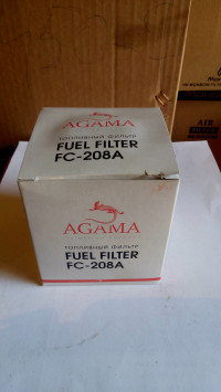 Фильтр топливный FC-208A